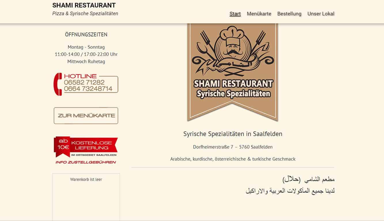 Shami Restaurant Saalfelden